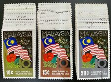 Wholesale LOT- Malaysia 1973 10th Anniversary of Malays 20 sets of 3 stamps used