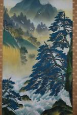 JAPANESE PAINTING Hanging Scroll KAKEJIKU TENSEN OGYU Mt. Horai Silk Crafts