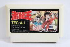 SEKIRYUOH Sekiryuou FC Nintendo Famicom NES Japan Import US Seller F1687