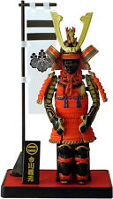 Authentic Samurai Figure/Figurine: Armor Series-B#07 Imagawa Yositomo