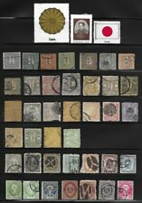 Collection of Old Stamps from Japan . . . . . many hcv issues