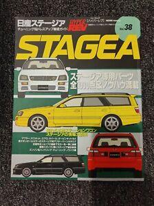 Nissan Stagea Hyper Rev Volume 38 JDM