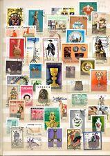 TIMBRES   lot de+ 40 timbres oblitérés thème arts,scultures & métiers