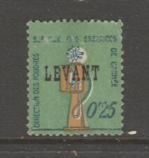 France Levant revenue fiscal stamp 4-17 - unlisted? Rare? Army Gasoline Tax?