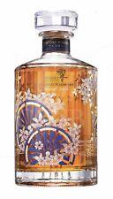 Suntory Hibiki Masters Edition Limited Edition Blended Japanese Whisky 700ml