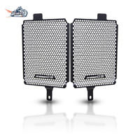 Motorcycle Radiator Grille Guard Cover For BMW R 1250 GS Adventure 2019-UP &LOGO