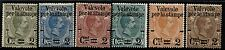 Regno - 1890 - Valevole per Stampe - Serie completa nn.50/55 - nuovi - MNH