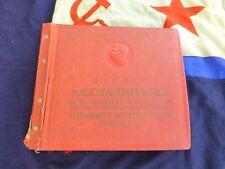 RARE VTG Russian USSR Propaganda Stalin album 9 VINYL Records 1936