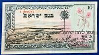 Israel 10 Lirot Pounds Banknote 1955 Red S/N XF+/AU