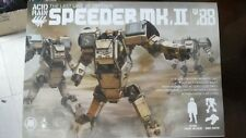Acid Rain The Last Line of Defense Speeder Mk. II (Sand)