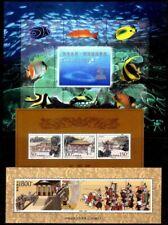 CHINA PRC 1998 YEAR SET + 5 S/S  MNH   free P/H in USA !!!