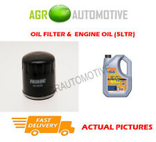 DIESEL OIL FILTER + LL 5W30 ENGINE OIL FOR FIAT FIORINO 1.7 63 BHP 1996-01