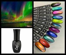 9D Gel North Light Gel Polish Magnetic Gel Cat Eye Polish Aurora Gel Nail Art