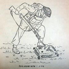 1949 Hebrew Manual Book Israel State Independence War - Bayonet -Lee Enfield Idf