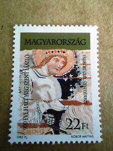 1995 Hungary 900th Death Anniversary of St Laszio u/m Mi.4375 BT8