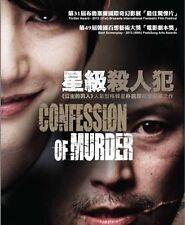 "Jung Jae Young ""Confession Of Murder"" Korean Action HK Version Region 3 DVD"