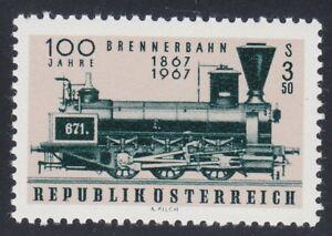 Austria 1967 MNH Mi 1245 Sc 797 1st Locomotive used on Brenner Pass
