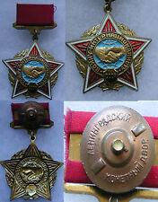 MEDAGLIA RUSSIA INTERNATIONAL SOLDIER MEDAL - INTERNATIONALISCHER KÄMPFER -