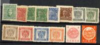 China Stamps # 14V VF Postal Savings Set