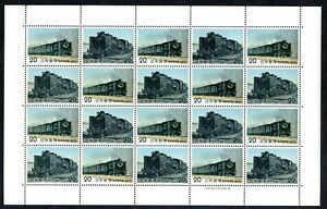 Japanese National Railways Scott #1194,1195 Full sheet of 20