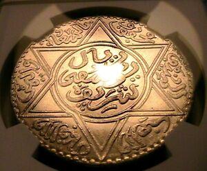 1913 (1331) Morocco 1 Rial   NGC MS-64  Choice BU++  Maroc 10 Dirham Silver Coin