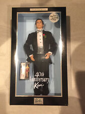 Ken 40th Anniversary NRFB #50722  2001 National Barbie Convention