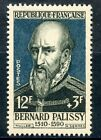 STAMP / TIMBRE FRANCE NEUF N° 1109 ** BERNARD PALISSY / NEUF CHARNIERE