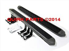 2005-2012 Nissan Pathfinder | Side Step Rails / Running Boards OEM NEW Genuine