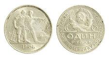 pcc1839_82) RUSSIA 1 Rublo Rouble 1924 (silver)