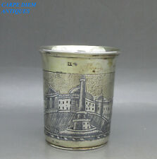 ANTIQUE IMPERIAL RUSSIAN SUPERB SOLID SILVER GILT & NIELLO SHOT CUP, MOSCOW 1841