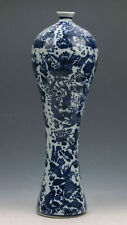 Old CHINESE BLUE AND WHITE PORCELAIN HAND PAINTED FISH VASE W Qianlong Mark
