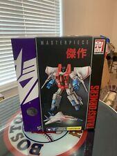 Transformers Masterpiece Hasbro MP-07 Starscream TRU Toys R Us Exclusive New