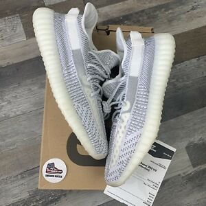adidas Yeezy Boost 350 V2 Static (Non-Reflective) EF2905 Size 12