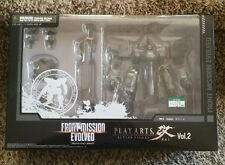 Front mission evolved No. 3 Zephyr play arts Kai action figure New sealed