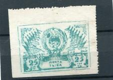 TANNU TUVA YR 1943,SC 120a,MNG(AS ISSUED),COAT OF ARMS, 22-nd ANNIV,WHITE PAPER