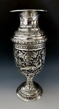 Very Fine Antique Persian Style Middle Eastern Islamic Solid Silver Vase 646g