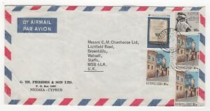 1975 CYPRUS Air Mail Cover NICOSIA to BROWNHILLS WALSALL GB