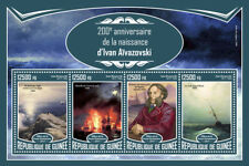 Guinea 2017 MNH Ivan Aivazovsky Russian Painter Marine Art 4v M/S Ships Stamps