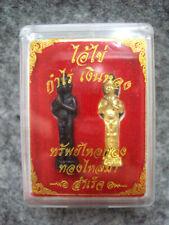 2 AI Kai Kuman Thong Wat Jedee Temple Lucky Gambling Talisman Thai Buddha Amulet