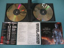 MICHAEL JACKSON 2CD History Gold Disc 1995 OOP Japan ESCA-6200~1 OBI