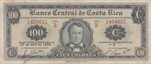 RARE BANKNOTE FROM COSTA RICA 100 COLONES YEAR 1966 - DIFFICULT