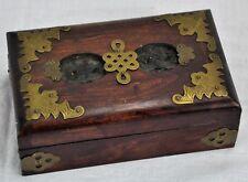 Chinese wood and brass jewelry box, missing 2 jade inserts.   (BI#AR/180509)