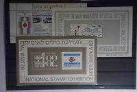 MA Israel Block 19, 21, 22 postfrisch **