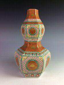 Vantage Japanese porcelain vase, marked