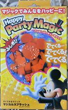 Tenyo Disney Magical Splash - Happy Party Magic