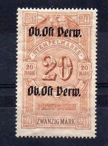 Germany Revenue : Stempelmarke 20 M (Prussia)