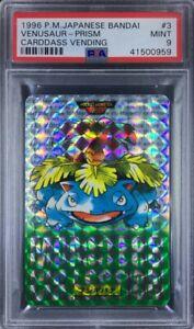 Pokemon Japanese Card 3 Venusaur Prism Holo 1996 Bandai Carddass PSA 9 41500959