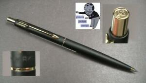 Parker Classic Pencil IN Matte Black #