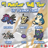 6 Pokemon Sword ⚔️ and Shield 🛡️ #1 Master Ball Tier Ranked Team with Ditto