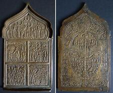 Icone de voyage en bronze Russie 19e siècle 19th century Russia